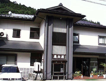 塩原温泉 旅館 恵山荘