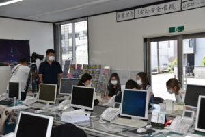 事務所内での感染防止対策の様子